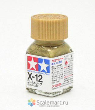 80012 X-12 GOLD LEAF METALLIC, ENAMEL PAINT 10 ML. (ЗОЛОТО, МЕТАЛЛИК) TAMIYA