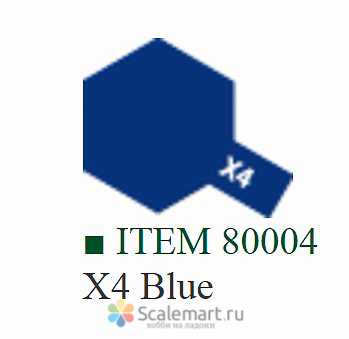 80004 X-4 BLUE GLOSS, ENAMEL PAINT 10 ML. (СИНИЙ ГЛЯНЦЕВЫЙ) TAMIYA. Фото N2