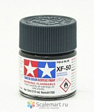 81750 XF-50 FIELD BLUE FLAT, ACRYLIC PAINT MINI 10 ML. (ПОЛЕВОЙ СИНИЙ МАТОВЫЙ) TAMIYA